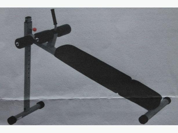 12 Position Ab Bench NEW